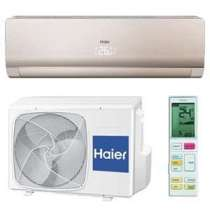 Сплит-система Haier AS09NS4ERA/1U09BS3ERA (G)